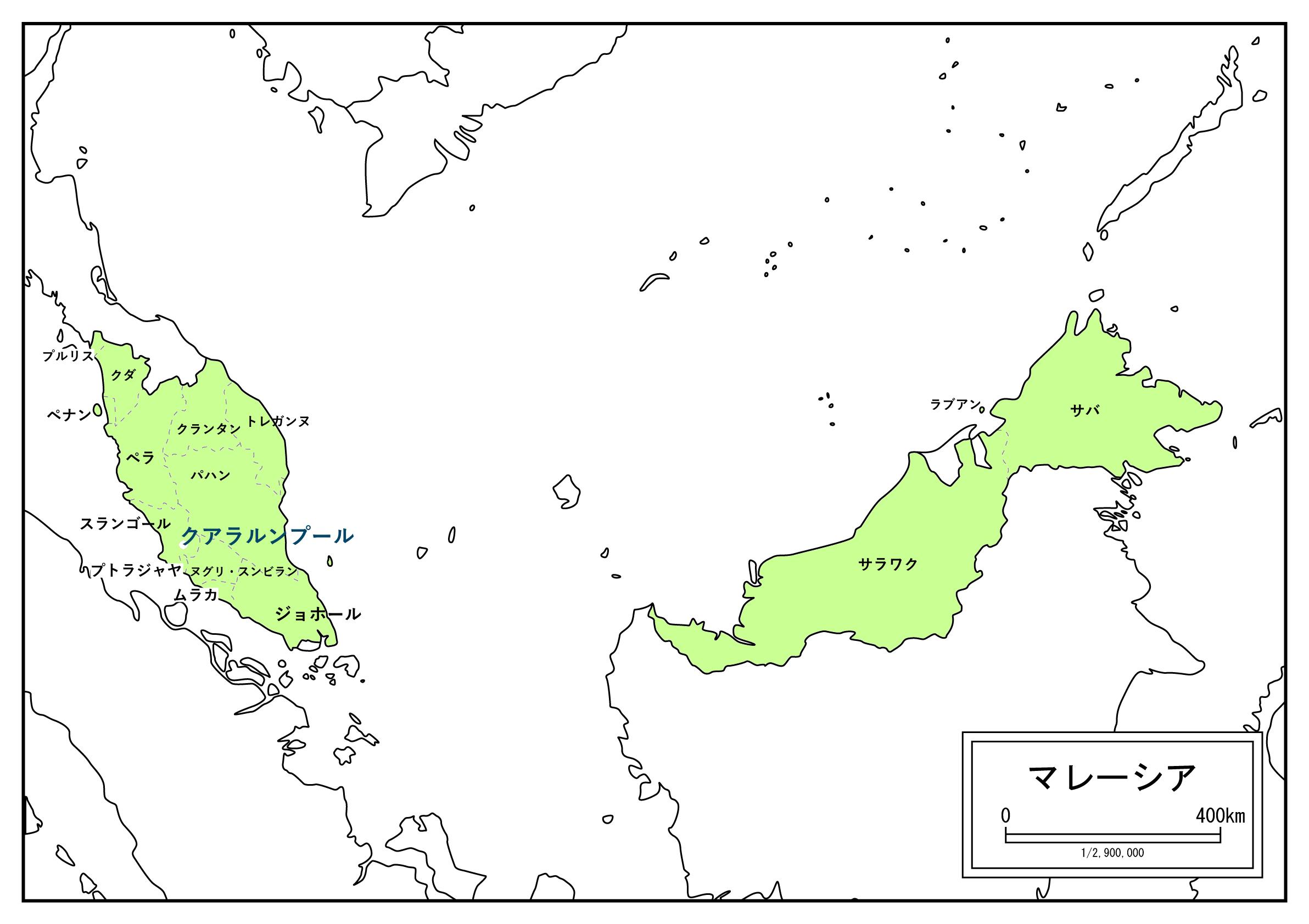 時差 日本 マレーシア